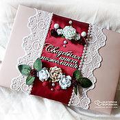 Книги ручной работы. Ярмарка Мастеров - ручная работа Свадебная книга пожеланий марсала. Handmade.