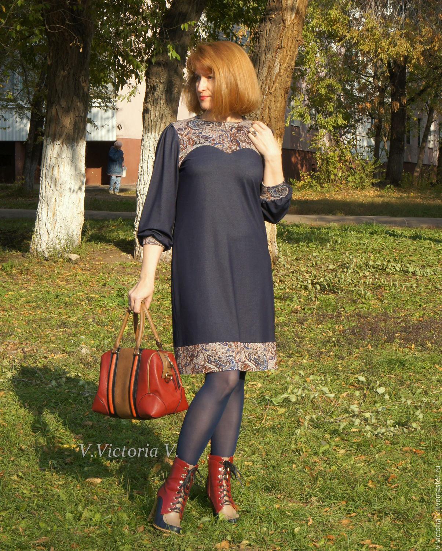 платья трикотажные на каждый день купить недорого