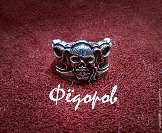 """Подарки для мужчин, ручной работы. Ярмарка Мастеров - ручная работа. Купить Перстень """"Пират"""" Авторская работа. Handmade. Серебряный, серебро"""