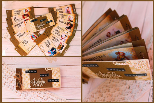 Подарки для влюбленных ручной работы. Ярмарка Мастеров - ручная работа. Купить Чековая книжка на 12 желаний с Пин-Ап. Handmade.