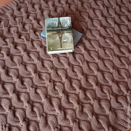 """Текстиль, ковры ручной работы. Ярмарка Мастеров - ручная работа. Купить Плед """"Какао"""". Handmade. Комбинированный, Вязание крючком"""
