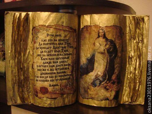 Подарочные наборы ручной работы. Ярмарка Мастеров - ручная работа. Купить состаренная книга. Handmade. Золотой, состаренный стиль, распечатка