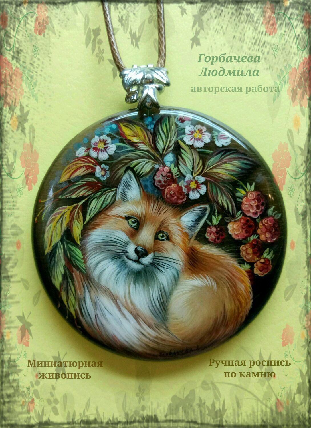 ,, Лиса,, кулон с ручной росписью на камне, Кулон, Москва,  Фото №1