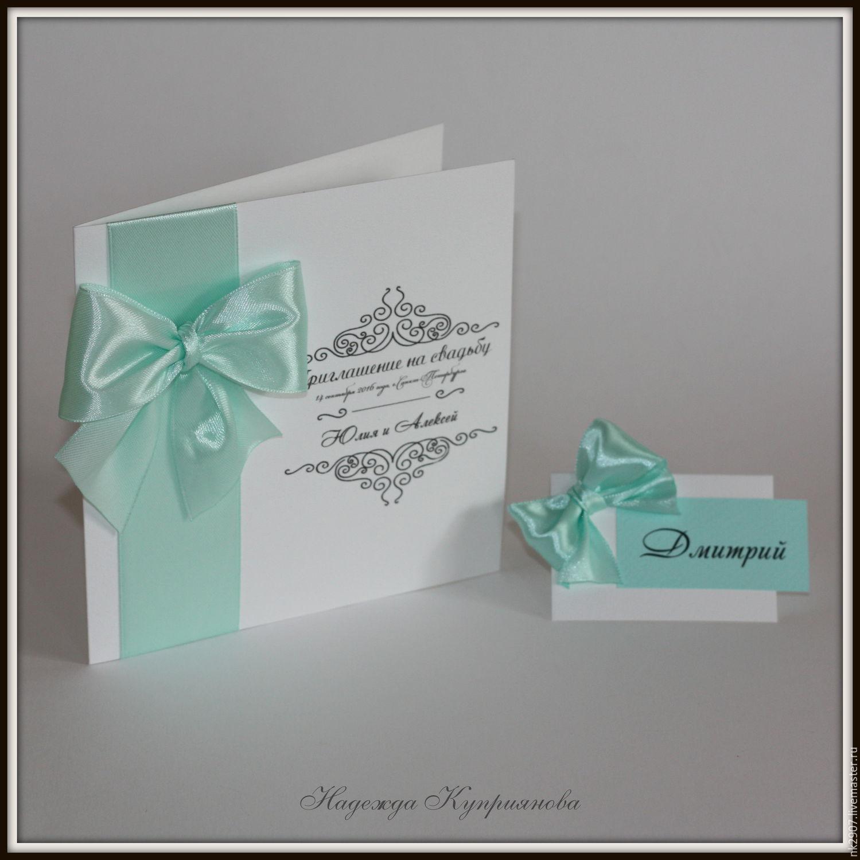 Wedding invitation with bow lyrics tiffany shop online on wedding accessories handmade livemaster handmade buy wedding invitation with bow lyrics stopboris Choice Image