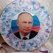 """Декоративная тарелка """"ВВП"""""""