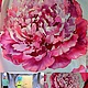Картины цветов ручной работы. Жить здорово 1 канал Купон юбки для Малышевой Е.В.. BATIK-STYLE. Интернет-магазин Ярмарка Мастеров.