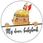 My dear, babybook - Ярмарка Мастеров - ручная работа, handmade