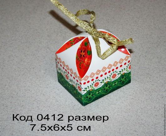 Коробочка `сундочок` бонбоньерка прямоугольная код 0412  размер 7.5х6х5 см