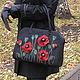 """Женские сумки ручной работы. Ярмарка Мастеров - ручная работа. Купить сумка """" Маки"""". Handmade. Маки, текстиль"""