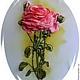 """Картины цветов ручной работы. Ярмарка Мастеров - ручная работа. Купить Картина """"Роза"""". Handmade. Розовый, Вышитая картина, роза"""