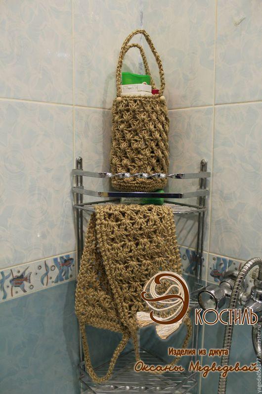 Банные принадлежности ручной работы. Ярмарка Мастеров - ручная работа. Купить Эко набор для бани из джута. Handmade. Набор для бани