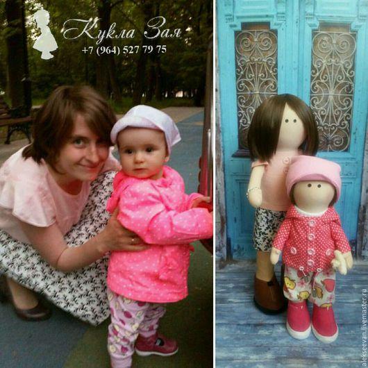 Портретные куклы ручной работы. Ярмарка Мастеров - ручная работа. Купить Портретные куклы Ася и Леночка. Handmade. Комбинированный