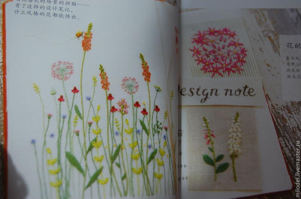 Купить Книга Kazuko Aoki №6