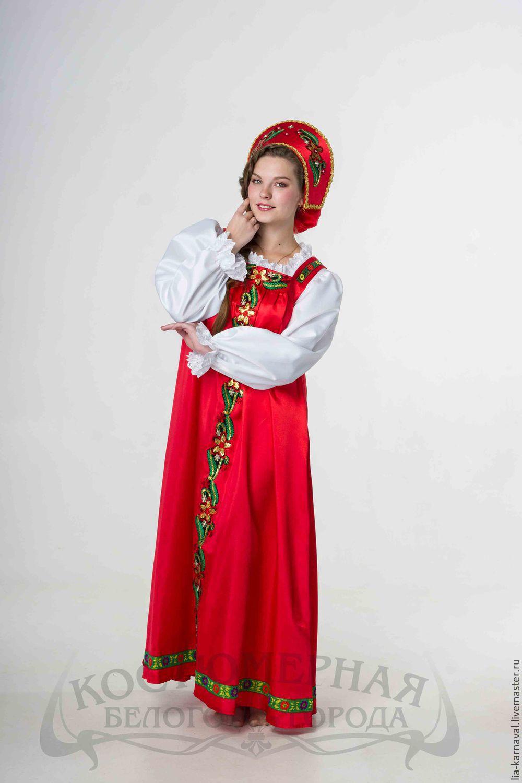 Русский женский костюм народный