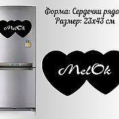 """Дизайн и реклама ручной работы. Ярмарка Мастеров - ручная работа Магнитно-грифельная доска на холодильник """"Сердечки рядом"""". Handmade."""