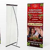 Дизайн и реклама handmade. Livemaster - original item Pillar, stretching. Handmade.