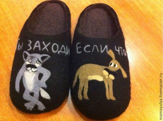 """Обувь ручной работы. Ярмарка Мастеров - ручная работа. Купить Тапочки """"Жил-был пес"""". Handmade. Тапочки, волк"""