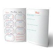 """Материалы для творчества ручной работы. Ярмарка Мастеров - ручная работа 26 макетов для дневника """"365 счастливых дней"""". Handmade."""