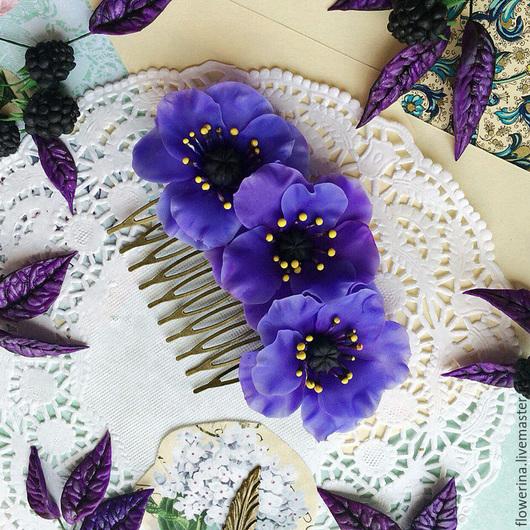 Комплекты украшений ручной работы. Ярмарка Мастеров - ручная работа. Купить Комплект украшений, гребень и браслет с фиолетовыми анемонами. Handmade.