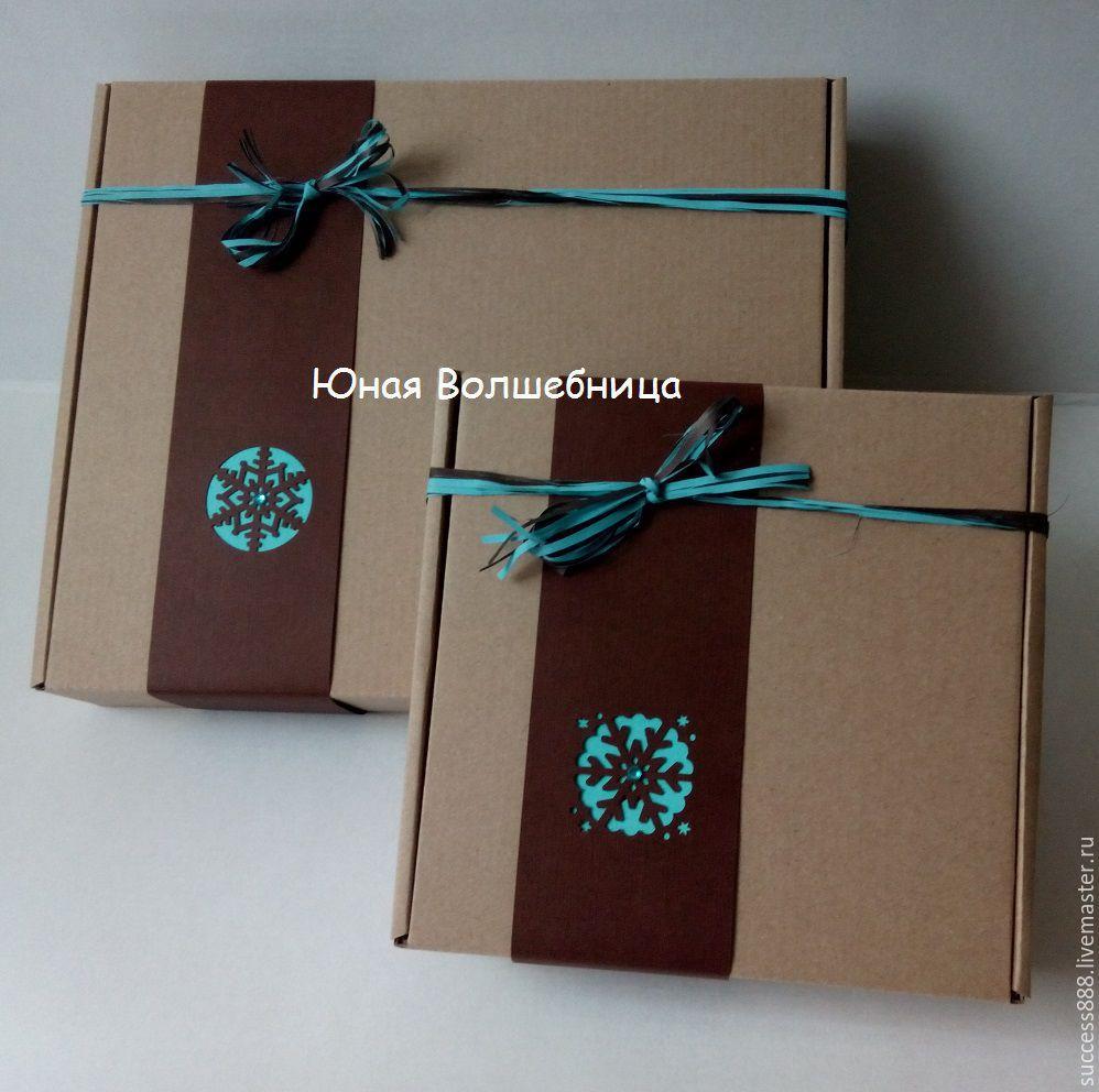 новогодняя упаковка, подарочная упаковка, упаковка подарков, новый год 2016, подарок на новый год, подарочная упаковка, крафт, экостиль, Крафт упаковка, коробки из микрогофрокартона, новогодний декор