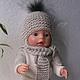 Одежда для кукол ручной работы. Ярмарка Мастеров - ручная работа. Купить Шапочка с ушками и шарфик для Бебика. Handmade. Бежевый, для прогулок
