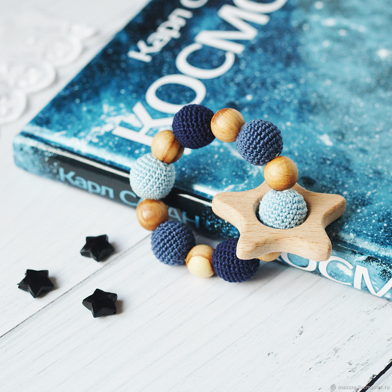 natural teether, blue teether, teether for boy, teether star, juniper teething toy, teething toy made of beech
