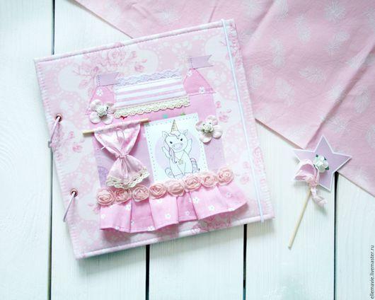 Фотоальбомы ручной работы. Ярмарка Мастеров - ручная работа. Купить Фотоальбом для девочки ручной работы. Handmade. Розовый