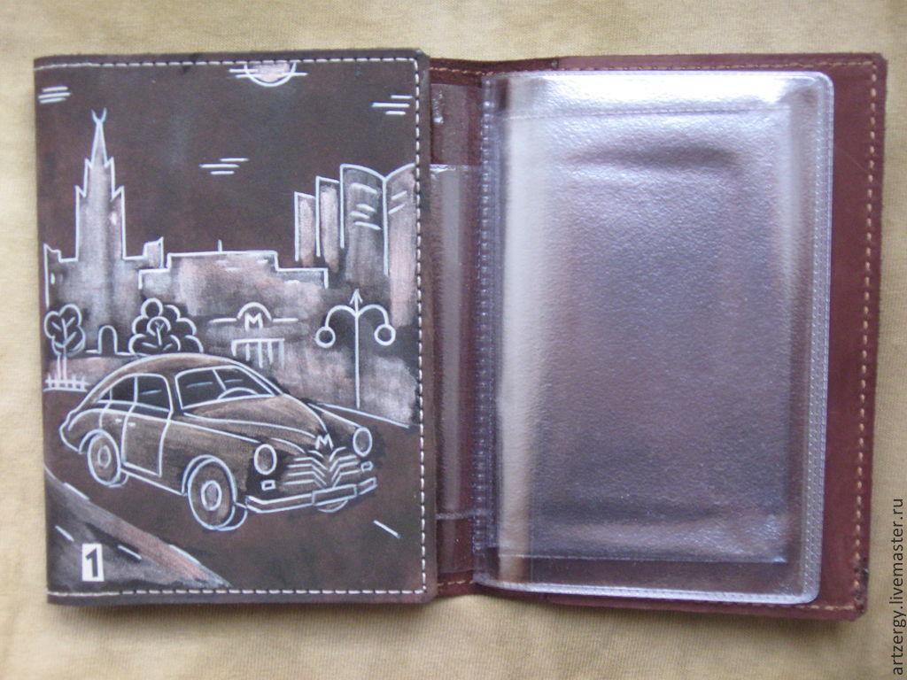 7 skins for autobrava MOSCOW, RETRO, Car souvenirs, Moscow,  Фото №1