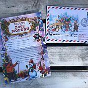 Дед Мороз и Снегурочка ручной работы. Ярмарка Мастеров - ручная работа Письмо Деду Морозу. Handmade.