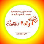 SmilePoly - Ярмарка Мастеров - ручная работа, handmade