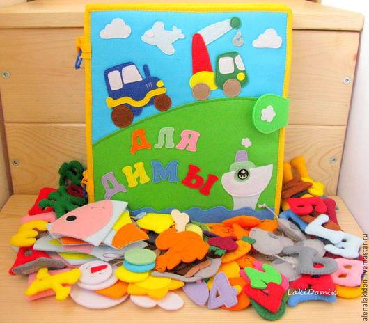 Развивающие игрушки ручной работы. Ярмарка Мастеров - ручная работа. Купить Развивающая книга из ткани. Handmade. Голубой, для детей, фетр