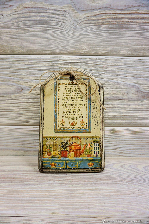 Православные обереги картинки