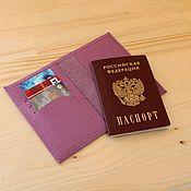 Cover handmade. Livemaster - original item Passport cover PG-43. Handmade.