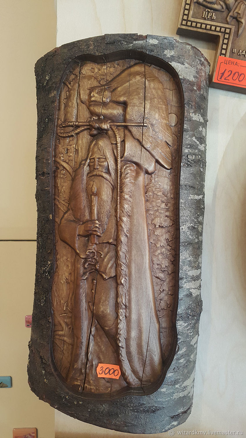 The wooden panels of the Forest witch, Sculpture, Pyatigorsk,  Фото №1
