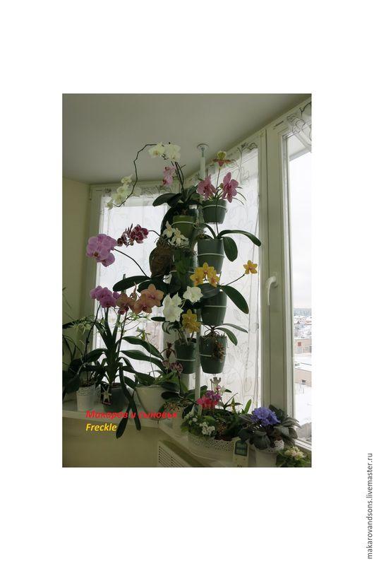 Подставки под цветы ручной работы. Ярмарка Мастеров - ручная работа. Купить Распорная стойка для цветов на подоконник. Handmade. Белый
