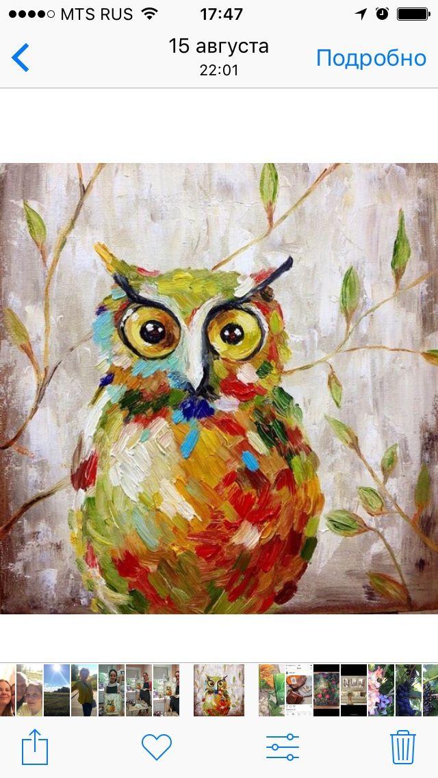 Картины цветов ручной работы. Ярмарка Мастеров - ручная работа. Купить Причудливая сова. Handmade. Картина в подарок, картина для интерьера