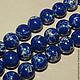 Для украшений ручной работы. Бусина варисцит 8 мм. синий, двухцветный шарик.. ТВОРЧЕСКОЕ НАСТРОЕНИЕ.. Интернет-магазин Ярмарка Мастеров.