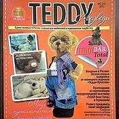 Материалы для творчества ручной работы. Ярмарка Мастеров - ручная работа Журнал «Тедди медведи» Второй выпуск (№2 (21) 2013). Handmade.