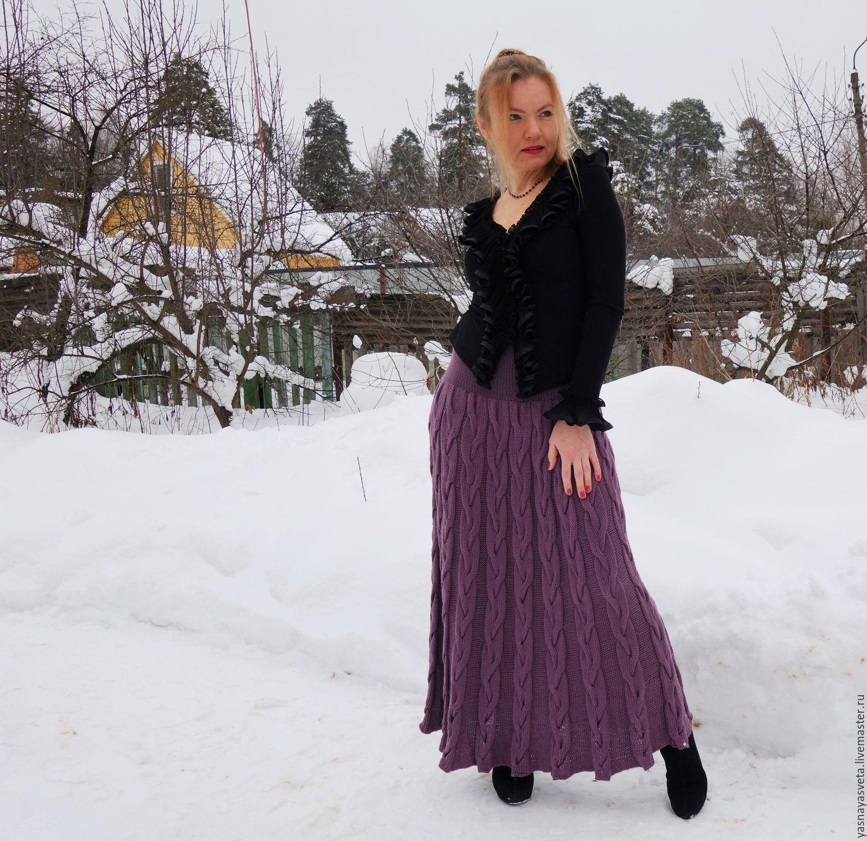 Длинные вязаные юбки с доставкой
