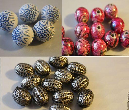 Для украшений ручной работы. Ярмарка Мастеров - ручная работа. Купить Бусина шар , акрил, трех видов. Handmade.