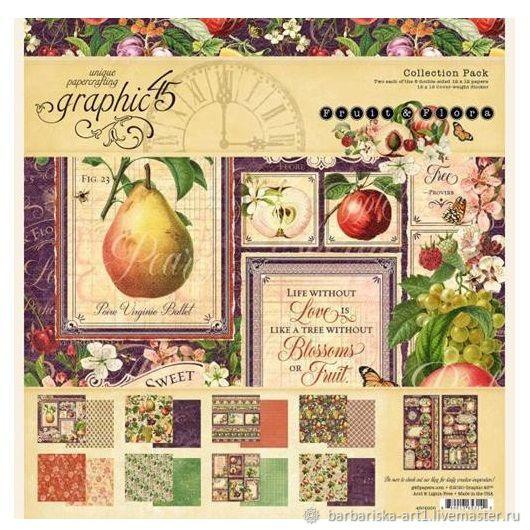 Набор бумаги для скрапбукинга Fruit & Flora от Graphic 45 20х20 см, Бумага, Смоленск,  Фото №1