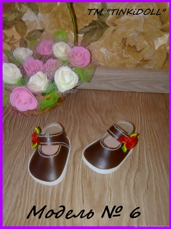Обувь на беби бона выкройка