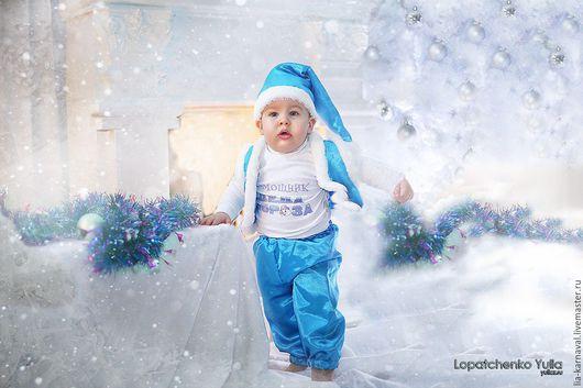 """Карнавальные костюмы ручной работы. Ярмарка Мастеров - ручная работа. Купить Костюм """"Помощник Деда Мороза"""". Handmade. Голубой"""