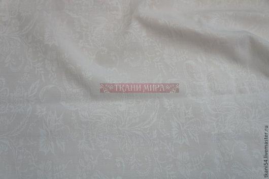 Шитье ручной работы. Ярмарка Мастеров - ручная работа. Купить Ткань плат. жаккард 06, 145 см, белый. Handmade.