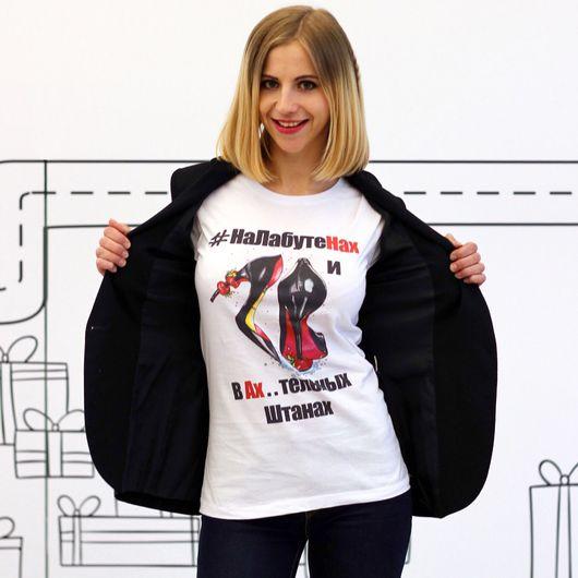 """Футболки, майки ручной работы. Ярмарка Мастеров - ручная работа. Купить Футболка женская с авторским принтом  """"НаЛабутенах"""". Handmade. Рисунок"""