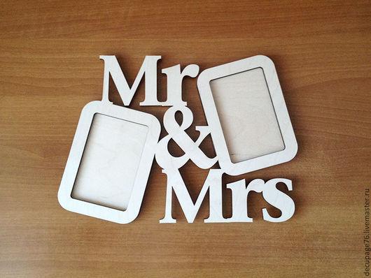 Фоторамка `Mr & Mrs` (продается в разобранном виде) Не комплектуется фурнитурой Размер заготовки - 38х27 см,  внутренний размер рамок - 9х14 см Материал: фанера 6 мм
