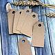 Wrapping Supplies handmade. Livemaster - handmade. Buy Tag: Kraft cardboard (rectangular).Eco, label, tag from kraft