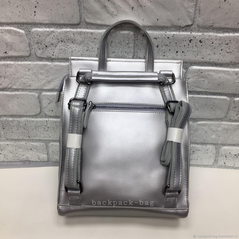 Рюкзак серебряный кожаный задача о рюкзаке кнут