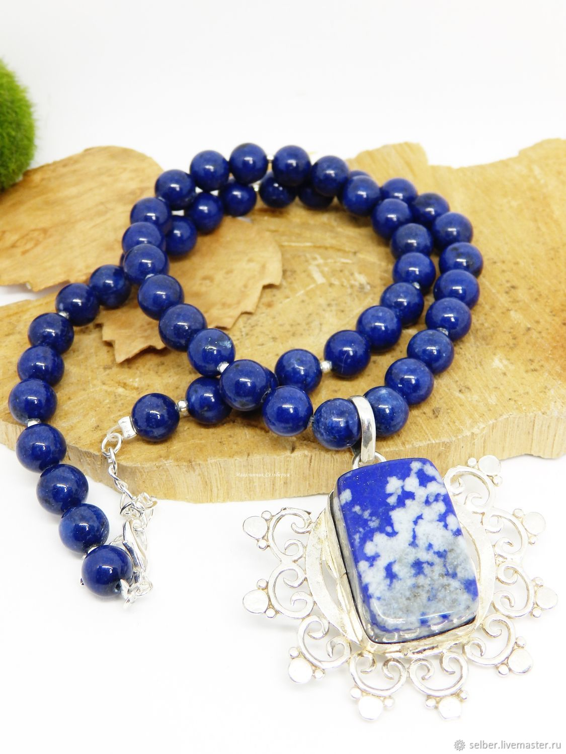 Beads with sky India pendant (lapis lazuli, quartzite blue), Necklace, Gatchina,  Фото №1