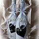 """Свадебные аксессуары ручной работы. Заказать Свадебное оформление бутылок  """"Нежность"""". Оксана. Ярмарка Мастеров. Бокалы для шампанского, свадьбы"""